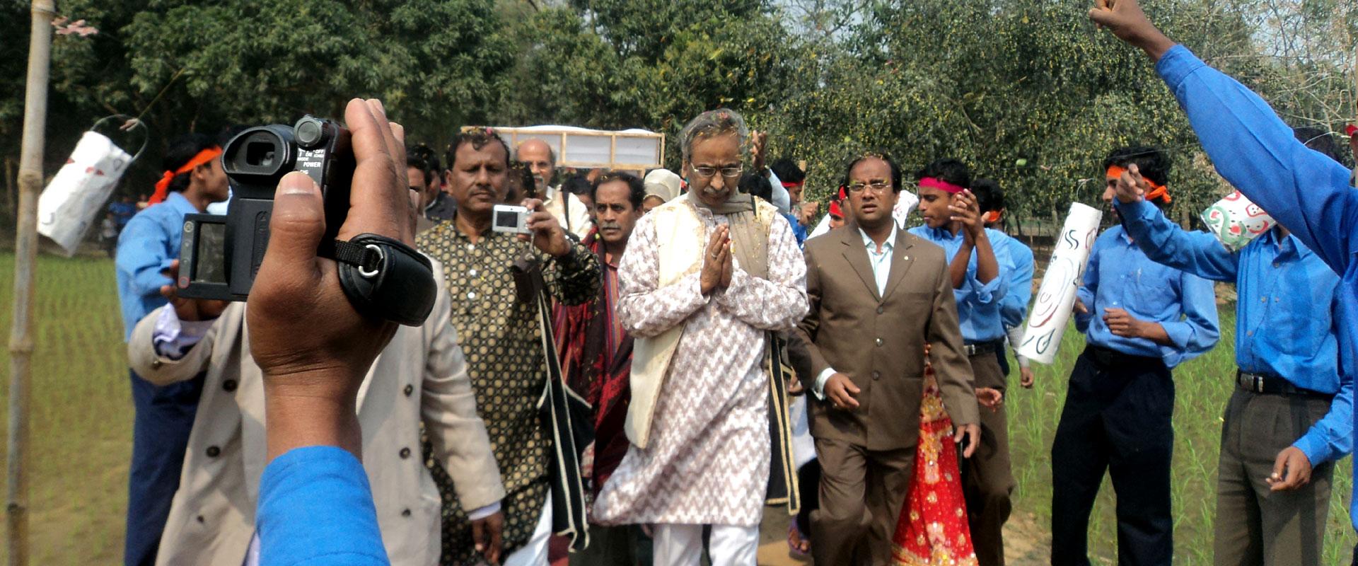 Chatra BOK College